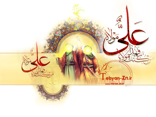 http://shegerdha.ir/im/matlab/22/GADIR-TEBYAN-ZN8791.jpg